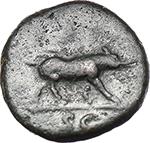 reverse:  Trajan (98-117). AE Quadrans. Rome mint. Struck circa 98-102 AD.
