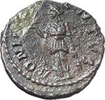 reverse:  Pescennius Niger (193-194). AR Denarius, Antioch mint.