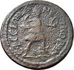 reverse:  Annia Faustina, wife of Elagabalus (221-222). AE 28mm., Ephesus mint, Ionia.