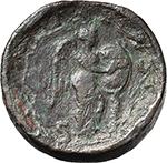 reverse:  Severus Alexander (222-235). AE Sestertius, hammered.