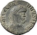 obverse:  Julian II (360-363). AE 25 mm,  Sirmium mint. Struck 361-363 AD.