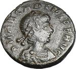 obverse:  Arcadius (383-408). AE 13 mm. Constantinople mint. Struck 388-392 AD.