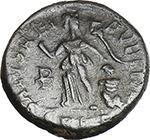 reverse:  Arcadius (383-408). AE 13 mm. Constantinople mint. Struck 388-392 AD.