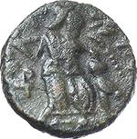 reverse:  Johannes (423-425). AE 11 mm, Rome mint.