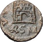 reverse:  Valentinian III (425-455). AE 12 mm. Rome mint.