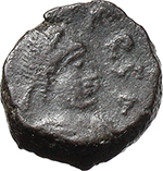 obverse:  Leo I (457-474). AE 10mm., Constantinople mint (?).