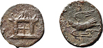 reverse:  Roman Empire. Lot of 2 Radiate AE of Consecratio, unclassified.