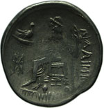 Reverse image of coin 3004