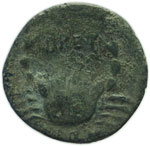 Reverse image of coin 3014