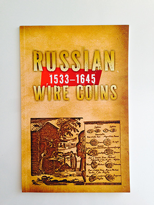 obverse image:  HULETSKI, D. Russian wire coins 1533 - 1645.
