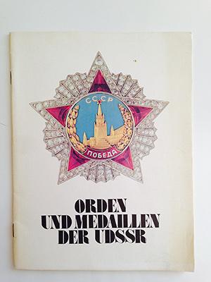 obverse image:  AA.VV. Orden und Medaillen der UDSSR.