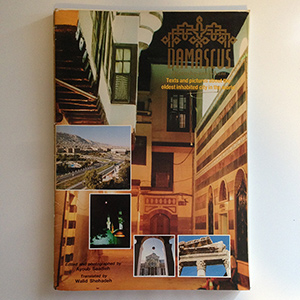 obverse image:  AA.VV. Damascus. Dimashq-esh-Sham. Texts and pictures about the oldest inhabited city in the world. A cura di A. Saadieh.