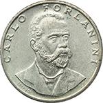obverse:  Carlo Forlanini (1847-1918), medico. Medaglia