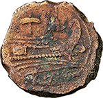 reverse: Apex and hammer series.  AE Uncia, 211-208 BC. Central Italy. Obv. Helmeted head of Roma right; behind, pellet. Rev. Prow right; above, apex and hammer. Before, pellet and below, ROMA. Cr. 59/7. Mc Cabe: Extremely rare. Cf. NAC 61, RBW Collection, lot 254. AE. g. 5.61  mm. 19.00  RRRR.  VF. Extremely rare, possibly only the fourth specimen known. Reddish tone, with some green deposits.
