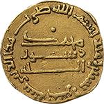 reverse: Abbasidi. al-Mahdi (158-169 H / 775-785 A.D.). AV dinar, 165H.   R/ Pellet above legend. Album 214. Bernardi 51. AV. g. 3.97     VF+.