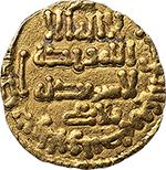 obverse: Aghlabidi. Ibrahim II ibn  Ahmad (261-289 H / 875-902). AV 1/4 dinar.    Album 448. Tarascio 14. AV. g. 1.06     EF.