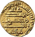 reverse: Aghlabidi. Ibrahim II ibn  Ahmad (261-289 H / 875-902). AV 1/4 dinar.    Album 448. Tarascio 14. AV. g. 1.06     EF.