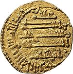 reverse: Aghlabidi. Ibrahim II ibn  Ahmad (261-289 H / 875-902). AV 1/4 dinar.    Album 448. Tarascio 14. AV. g. 1.04     EF.