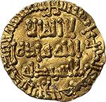 obverse: Aghlabidi. Ibrahim II ibn  Ahmad (261-289 H / 875-902). AV 1/4 dinar.    Album 448. Tarascio 14. AV. g. 1.05     EF.