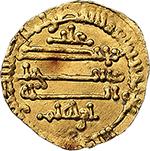 reverse: Aghlabidi. Ibrahim II ibn  Ahmad (261-289 H / 875-902). AV 1/4 dinar.    Album 448. Tarascio 14. AV. g. 1.05     EF.