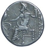 Reverse image of coin 4003
