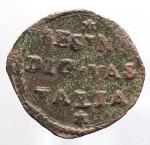 reverse: Zecche Italiane - Guastalla. Ferrante III Gonzaga. 1632-1678. Sesino