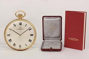 obverse image: VACHERON & CONSTANTIN Genève, 1972. Pocket watch.