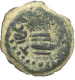 obverse:  Tiberio (14-37 d.C.). Prutah, AE 16 mm. Palestina. Procuratore Ponzio Pilato, 29 d.C.