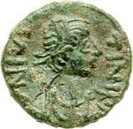 obverse:  Giustino II (565-578) Pentanummo, Ravenna.