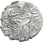 reverse:  Impero di Trebisonda  Manuel I (1238-1263) Asper.