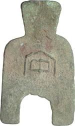 reverse:  Cina  Stati Combattenti (476-221 a.C.) Moneta a forma di vanga con piedi arcuati.