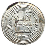 obverse:  Omayyadi  Yazid II (101-105 a.H./ 720-724 d.C.) Dirhem, Wasit, 104 a.H.