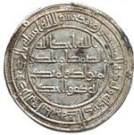 reverse:  Omayyadi  Yazid II (101-105 a.H./ 720-724 d.C.) Dirhem, Wasit, 104 a.H.