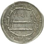 obverse:  Abbasidi  Al Mansur (136-158 a.H. / 754-775 d.C.) Dirhem, medinat es-Salam (Bagdad), 139 a.H.