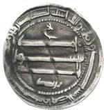 reverse:  Abbasidi  Nord Africa Dirhem.
