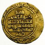 obverse:  Fatimidi  Al Qa im (322-334 a.H./934-946 d.C.) Dinar, el-Mahadia (Mahdia, Tunisia), 334 a.H.