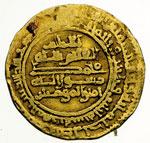 reverse:  Fatimidi  Al Qa im (322-334 a.H./934-946 d.C.) Dinar, el-Mahadia (Mahdia, Tunisia), 334 a.H.