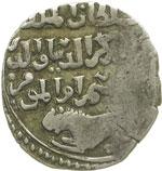 obverse:  Mamelucchi  Baybars I (658-676 a.H. / 1260-1277). Dirham.