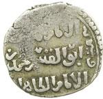 reverse:  Mamelucchi  Baybars I (658-676 a.H. / 1260-1277). Dirham.