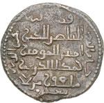 reverse:  Artuqidi di Mardin  Kubt al din Il-Ghazi II (572-580 a.H./1176-1184)- Dirhem.