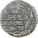 reverse:  Zangidi di Mosul  Kubt al din Il-Ghazi II (572-580 a.H./1176-1184)- Dirhem, 627.