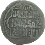 obverse:  Qarakhanidi  Abaq al din Ulugh Tughril Khan (575-578 a.H./1179-1182) Dirhem.