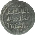 reverse:  Qarakhanidi  Abaq al din Ulugh Tughril Khan (575-578 a.H./1179-1182) Dirhem.