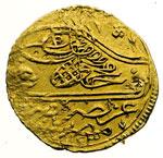 obverse:  Impero Ottomano  Ahmed III (1115-1143 a.H./1703-1730 d.C.) Zeri Mahbub, Misr (Il Cairo), 1143.