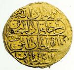 reverse:  Impero Ottomano  Ahmed III (1115-1143 a.H./1703-1730 d.C.) Zeri Mahbub, Misr (Il Cairo), 1143.