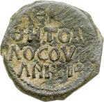 reverse:  Antiochia  Tancredi (1104-1112) Follis.