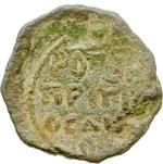 reverse:  Antiochia  Ruggero di Salerno (1112-1119). Follis.
