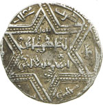 obverse:  Gerusalemme   Imitazione del dirhem di Aleppo.