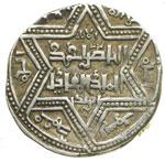 reverse:  Gerusalemme   Imitazione del dirhem di Aleppo.