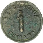 obverse:  Ancona  Seconda Repubblica Romana (1848-1849) Baiocco 1849.